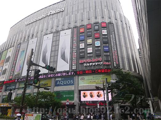 鎌倉パスタ秋葉原店でピザ食べ放題038