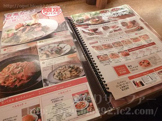 鎌倉パスタ秋葉原店でピザ食べ放題044