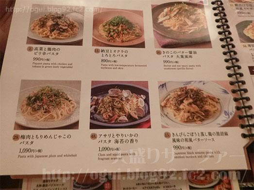 鎌倉パスタ秋葉原店でピザ食べ放題045
