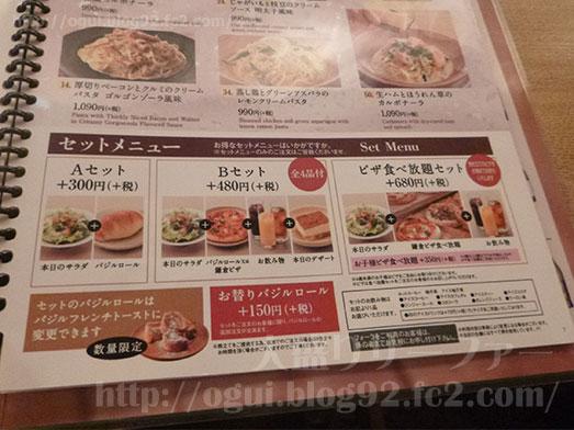 鎌倉パスタ秋葉原店でピザ食べ放題046