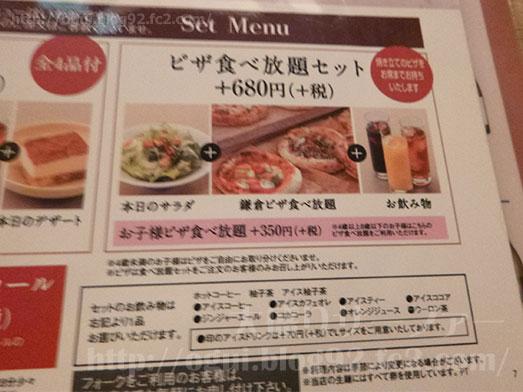 鎌倉パスタ秋葉原店でピザ食べ放題047