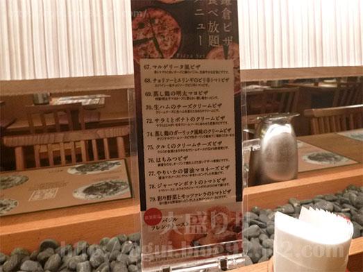 鎌倉パスタ秋葉原店でピザ食べ放題048