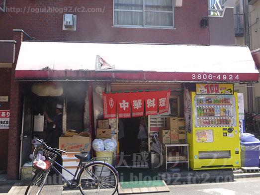 光栄軒で中華丼大盛り058