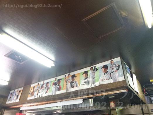 光栄軒で中華丼大盛り063