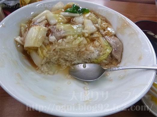 光栄軒で中華丼大盛り073