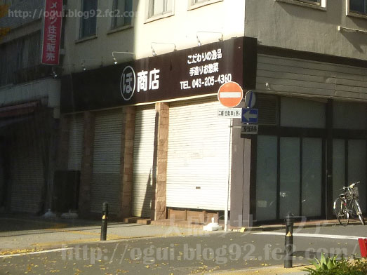 まるほ商店の絶品ソースカツ丼057