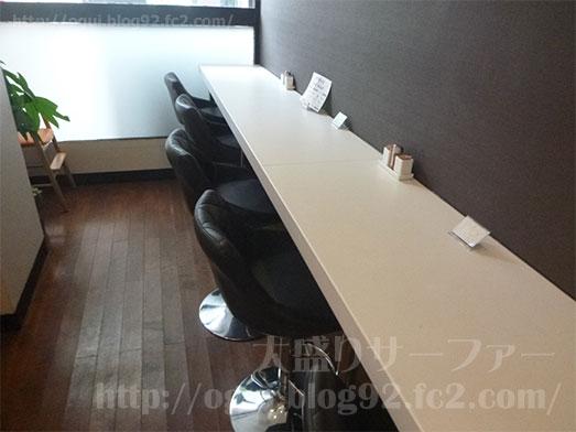 まるほ商店の絶品ソースカツ丼064