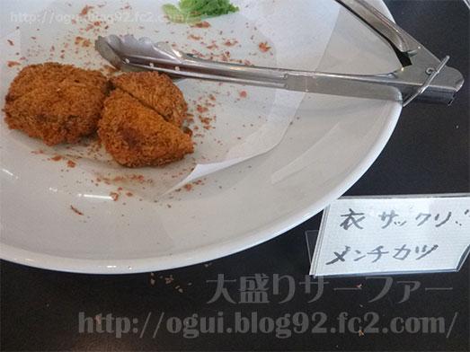 まるほ商店の絶品ソースカツ丼067