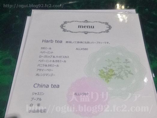 谷津Cafe緑の星アクアリウムヒロセペット019