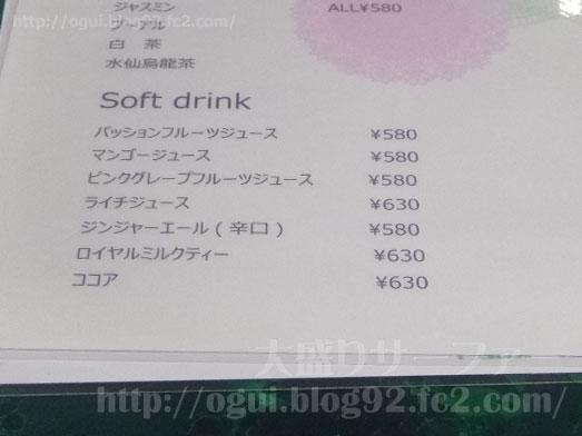 谷津Cafe緑の星アクアリウムヒロセペット020