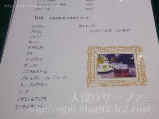 谷津Cafe緑の星アクアリウムヒロセペット021
