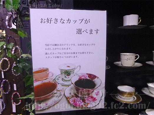 谷津Cafe緑の星アクアリウムヒロセペット023