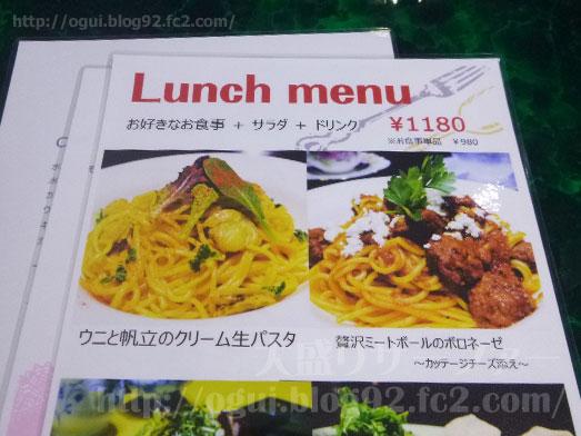 谷津Cafe緑の星でミックスベリーワッフル033