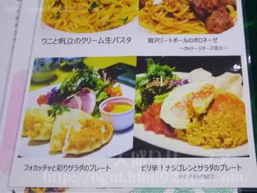 谷津Cafe緑の星でミックスベリーワッフル034