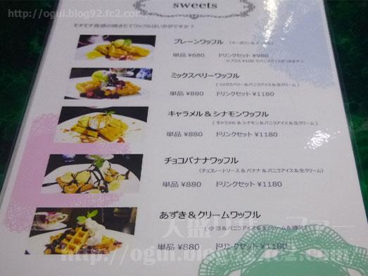 谷津Cafe緑の星でミックスベリーワッフル035