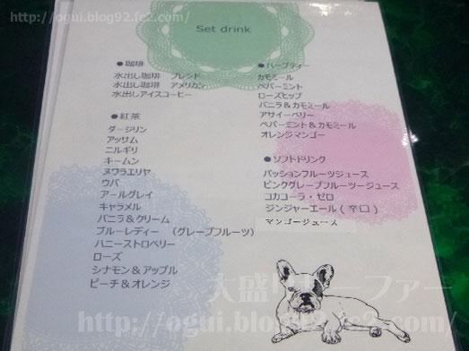 谷津Cafe緑の星でミックスベリーワッフル036