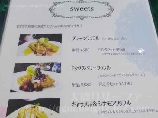 谷津Cafe緑の星でミックスベリーワッフル037