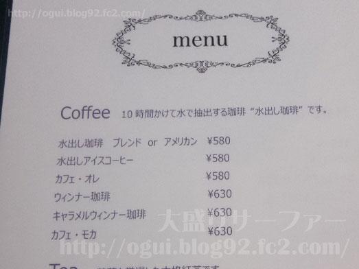 谷津Cafe緑の星でミックスベリーワッフル038