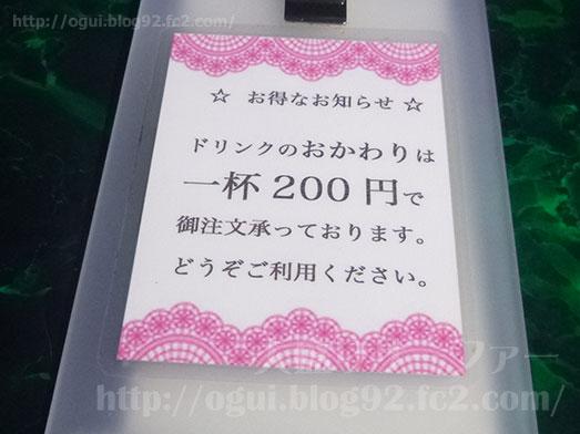 谷津Cafe緑の星でミックスベリーワッフル050