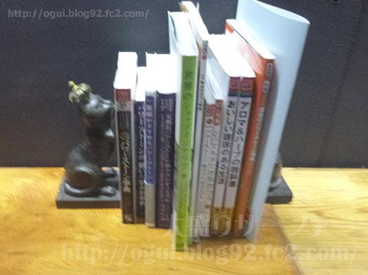 谷津Cafe緑の星でミックスベリーワッフル051