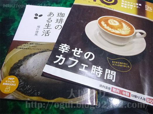谷津Cafe緑の星でミックスベリーワッフル052