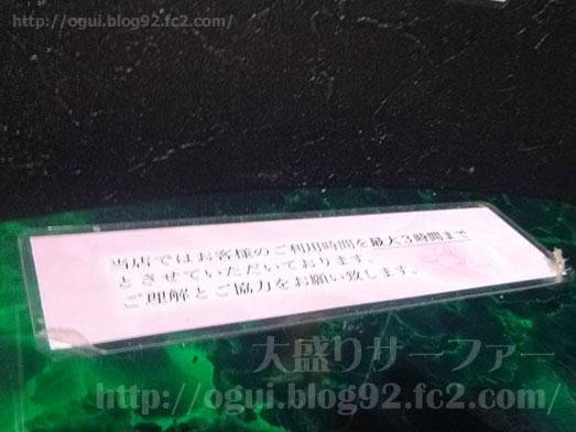 谷津Cafe緑の星でミックスベリーワッフル053