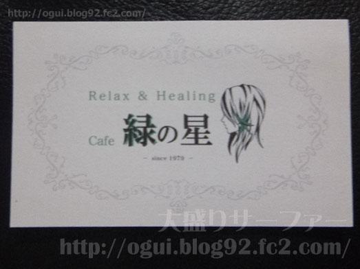 谷津Cafe緑の星でミックスベリーワッフル054