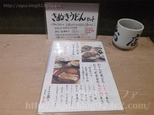 日本橋ランチお多幸本店とうめし定食009