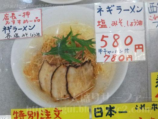 王家点心イオン幕張店020