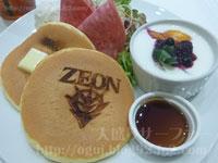 ガンダムカフェ/GUNDAM Cafe