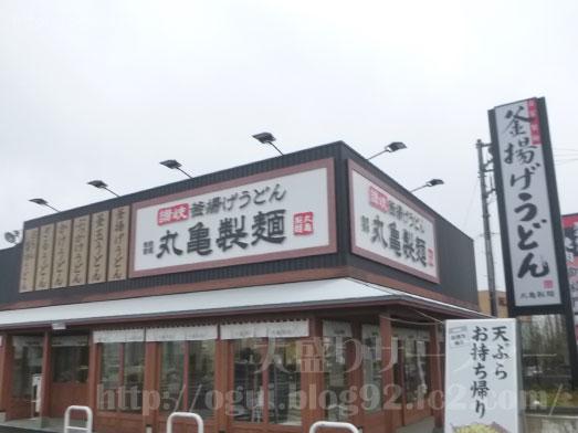 ばんから角煮屋武石IC店006