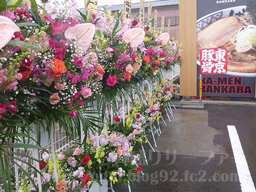 ばんから角煮屋武石IC店010