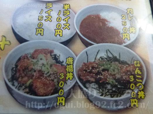 らーめん神月で麺の特盛り034