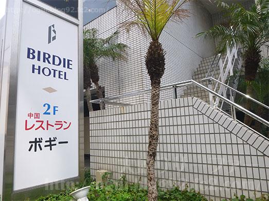 バーディホテル千葉レストランボギー朝食バイキング004