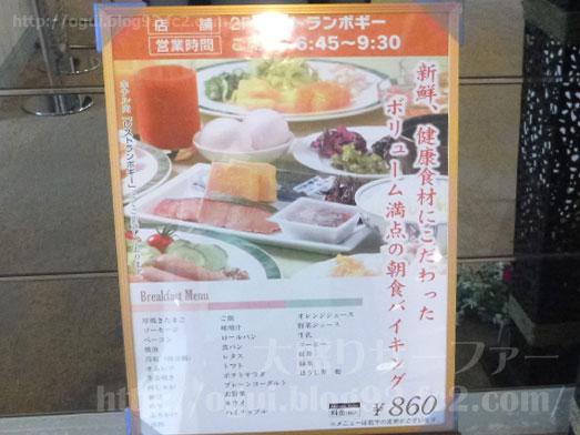 バーディホテル千葉レストランボギー朝食バイキング007