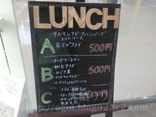 レストラン四六時中アネックス海浜幕張のランチ030