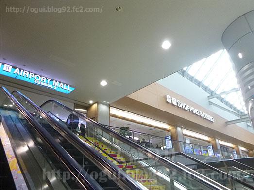 謝朋殿成田空港店で朝がゆバイキング食べ放題004