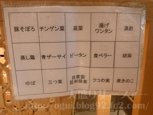 謝朋殿成田空港店で朝がゆバイキング食べ放題012