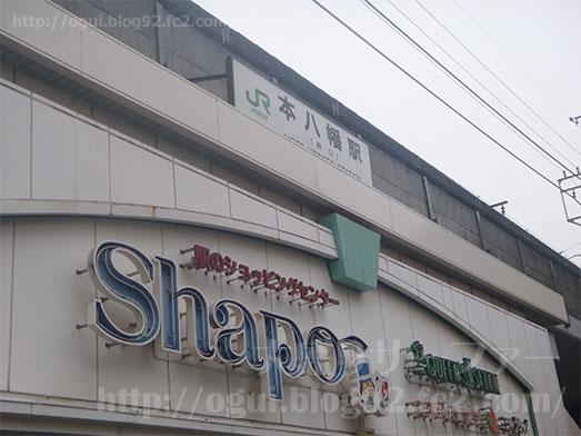 本八幡昭和のロマン亭野菜たっぷりポークカレー002
