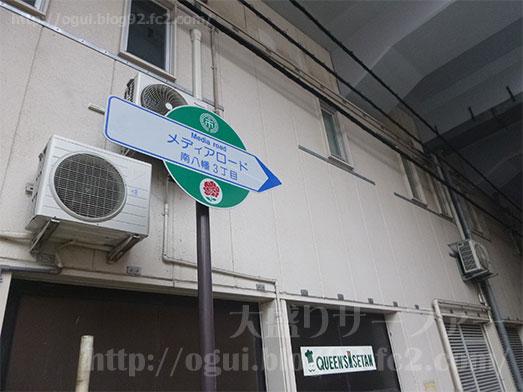 本八幡昭和のロマン亭野菜たっぷりポークカレー003