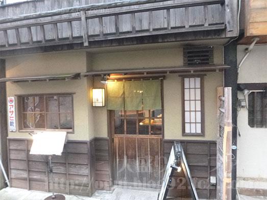 本八幡昭和のロマン亭野菜たっぷりポークカレー007