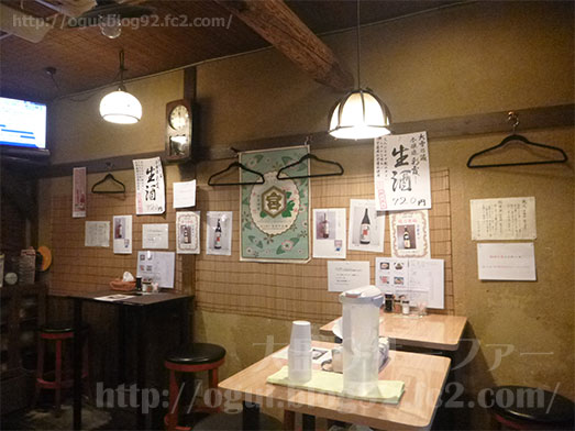 本八幡昭和のロマン亭野菜たっぷりポークカレー010