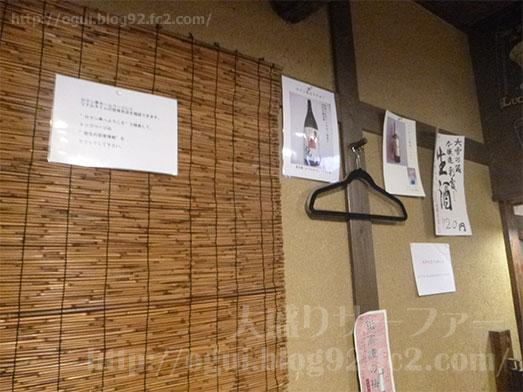 本八幡昭和のロマン亭野菜たっぷりポークカレー011