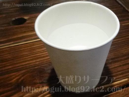 本八幡昭和のロマン亭野菜たっぷりポークカレー012