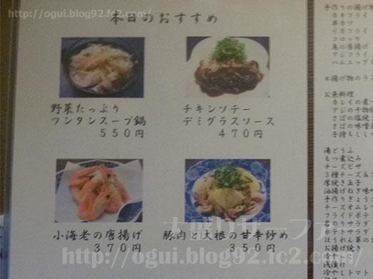 本八幡昭和のロマン亭野菜たっぷりポークカレー014