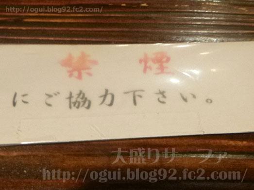 本八幡昭和のロマン亭野菜たっぷりポークカレー016