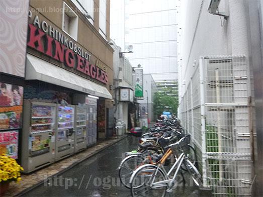 新橋寿毛平のランチ005