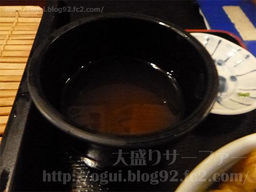 新橋寿毛平のランチ027