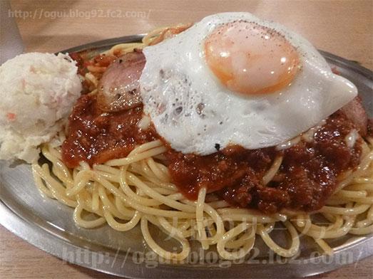 スパゲッティーのパンチョでミートソース大盛り全部のせ020
