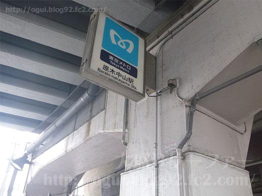 御食事処大幸の得チャーハン026